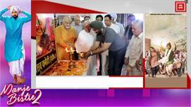 ਸ਼੍ਰੀ ਕਿਸ਼੍ਰਨ ਮੁਰਾਰੀ ਮੰਦਿਰ 'ਚ ਹੋਈ Sri Ram...