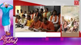 ਪੰਜਾਬ ਦੇ ਚੋਣ ਮੈਦਾਨ 'ਚ ਉੱਤਰੀ Shiv Sena,...