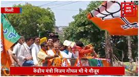 Manoj Tiwari के रोड शो में शामिल हुईं...