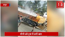 सड़क के निर्माण के कारण चीनी लदे ट्रक...