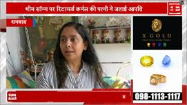रिटायर्ड कर्नल की पत्नी ने Rahul Gandhi...