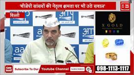 दिल्ली में 'आप' का बीजेपी सांसदों के...