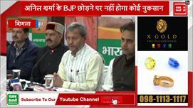 मोदी सरकार के  विकास के बूते BJP फिर...