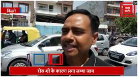 पूर्वी दिल्ली से BJP प्रत्याशी Gautam...