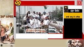 Sunny Deol ਦੀ BJP 'ਚ ਐਂਟਰੀ 'ਤੇ ਵੇਖੋ ਕੀ...