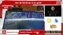 किन्नर नूरी के हत्यारों का CCTV फुटेज...