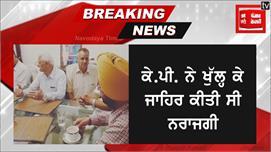 Mohinder Singh K.P. ਨੂੰ ਮਨਾਉਣ ਪਹੁੰਚੇ...