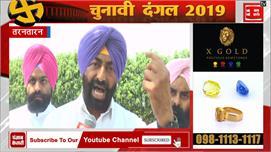 Sukhpal Khaira ने गुस्से में AAP पर...