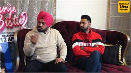 Exclusive Interview : Gippy Grewal ਨੇ...