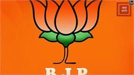 Loksabha Election 2019: एक नजर Supaul...