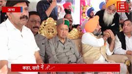 हिमाचल कांग्रेस अध्यक्ष ने की RSS की...