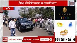 कांग्रेस से रंजीत रंजन नें भरा नामांकन,...