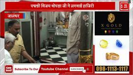 Shobha Yatra को लेकर Shiri Ram Charit...