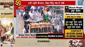 Gurjit Aujla ਨੇ Amritsar 'ਚ ਤਾਕਤ ਦਿਖਾ...