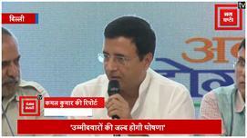 Punjab-Haryana में Congress नहीं करेगी...