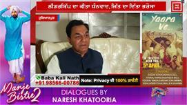 Dr. Raj Kumar Congress ਦੇ ਹੁਸ਼ਿਆਰਪੁਰ ਤੋਂ...
