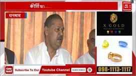 कीर्ति झा को कांग्रेस कार्यकर्ताओं ने...