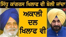Charanjit Singh Atwal ने किया Jalandhar...