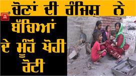 Akali-Congress में ख़ूनी झड़प, नतीजा भुगत...