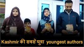 Kashmir में 12 साल की Touyiba Binti...