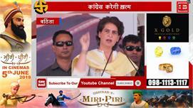 Rahul Gandhi के बाद नशे पर बोली Priyanka