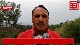Bilaspur के कोठीपुरा में अवैध खनन से...
