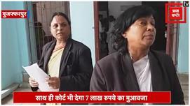 मुजफ्फरपुर: कटरा सामूहिक दुष्कर्म मामले...