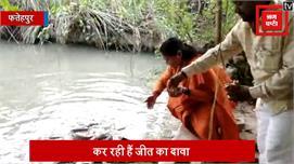 बीजेपी प्रत्याशी साध्वी निरंजन ने...