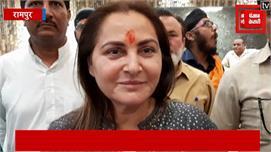 रामपुर पहुंची बीजेपी प्रत्याशी...
