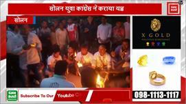 दिलचस्प : Solan में PM की रैली से पहले...