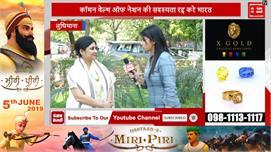 EXCLUSIVE: Neta ji Subhash Chandra Bose...