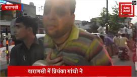 Varanasi: बेहोश युवक को देखने के लिए...