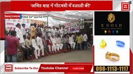 'BJP धर्म को बेंचकर वोट मांगती है 23...