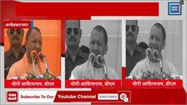 सीएम योगी ने प्रियंका गांधी को बताया...
