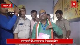 वाराणसी से कांग्रेस प्रत्याशी अजय राय...