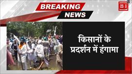 Raj Bhawan का घिराव करने जा रहे Farmers...