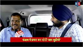 Exclusive Interview: पंजाब केसरी पर...