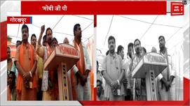 गोरखपुर में रवि किशन के लिए निरहुआ ने...