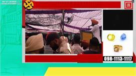 चोरी की बिजली पर चली Congress की Rally