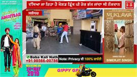 Jalandhar Bus Stand 'ਤੇ ਨੌਜਵਾਨ ਦੀ...