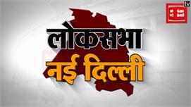 Loksabha Election 2019 : एक नजर नई...