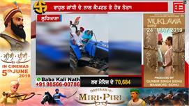 Exclusive:Punjab ਆਏ Rahul Gandhi ਦੀ...