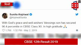 दिल्ली CM केजरीवाल के बेटे को CBSE...