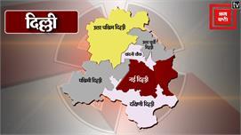 Loksabha Election 2019 : एक नजर पश्चिमी...