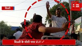 रोड शो के दौरान सीएम अरविंद केजरीवाल को...