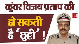 Kunwar ख़िलाफ़ फिर चुनाव  कमीशन पहुँचा...