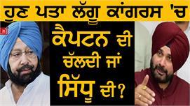 Dhuri rape case : Dhindsa ਨੇ ਦੋਸ਼ੀ ਲਈ...