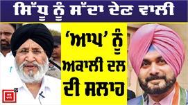 Congress की Viral Video पर Cheema का...
