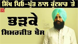 Bains ने Captain को बताया - कैसे Punjab...
