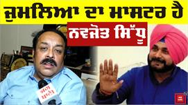Amritsar Bulletin : ਰਾਹੁਲ ਤੇ ਇਮਰਾਨ ਦਾ...